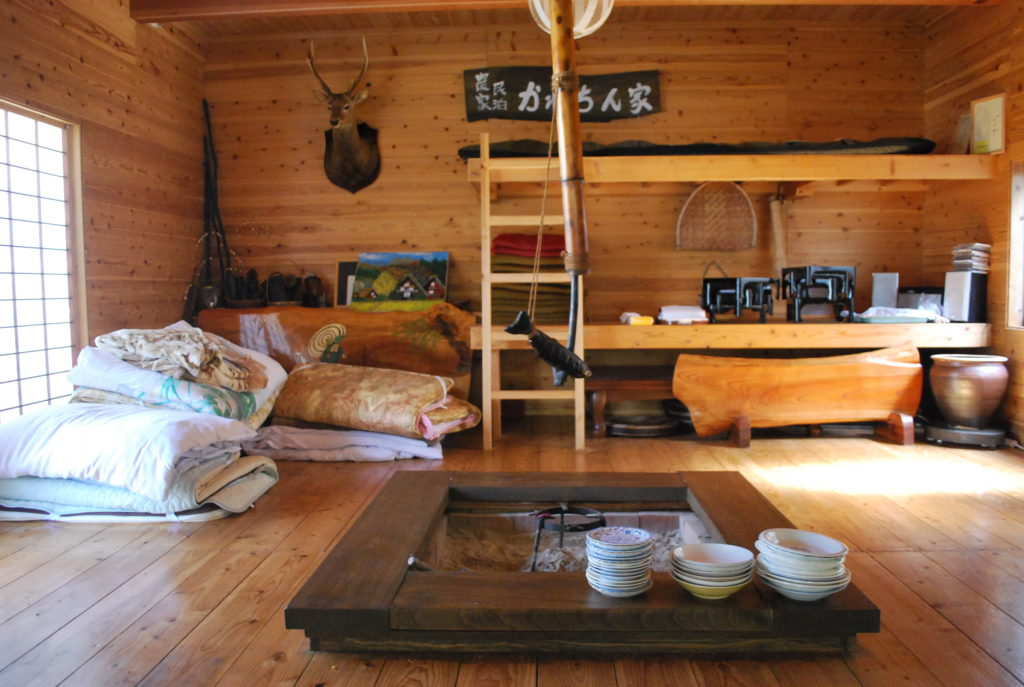 Kawachin-chi Living room